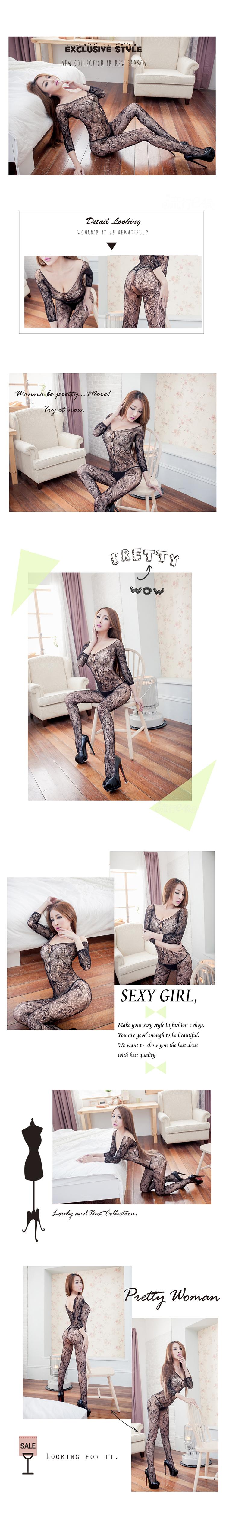 情人節 性感貓裝 連身網衣 貓裝網襪